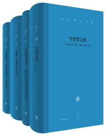 钤冯至印《冯至译文全集》(精装 4 册全,一版一印)