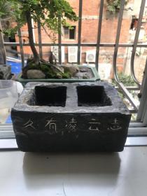 青磚菖蒲盆