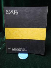 德国NAGEL 拍卖 31A 2006.05中德文版