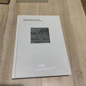 IWC万国表2011/12年腕表系列
