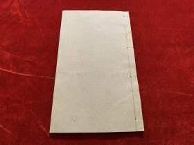 清光緒書局官刻本白紙《尉繚子》上下二卷全,《素書、心書》,三種一厚冊全種冊全,開本30*17.4厘米,兵家類的經典著作,具很高欣賞價值和文獻價值