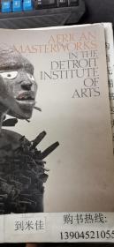 原版图书:非洲人在底特律研究所的艺术  大16开本铜版纸文字画册 见图 包快递费
