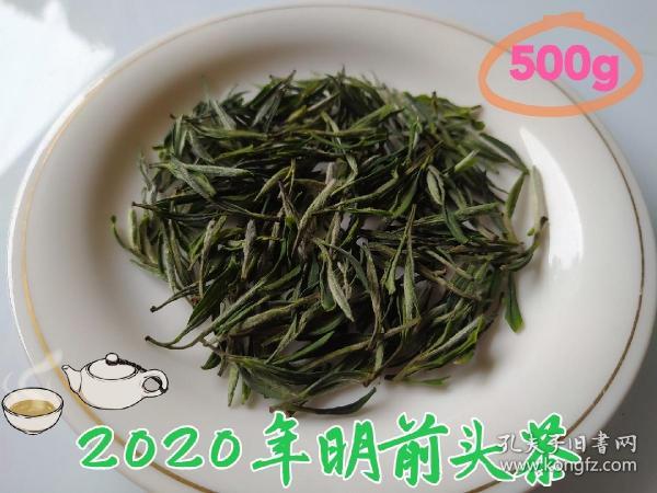 2020清明前桐城小花500g