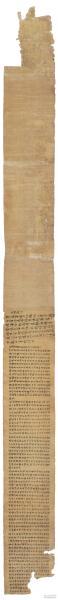 敦煌遺書 法藏 P3022佛說救拔焰口餓鬼陀羅尼經卷手稿下。紙本大小28*285厘米。宣紙原色微噴印制。