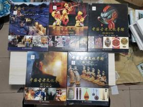中国古老文化寻踪:市井北京 民俗神韵 隋唐记忆 百工之人 古乐流长(5本合售)