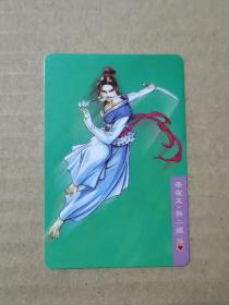 食品卡收藏:统一小浣熊 水浒英雄传·母夜叉·孙二娘