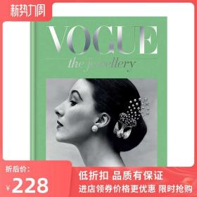 现货原版 Vogue The Jewellery 时尚珠宝 高级定制时尚服装 珠宝首饰配饰展示 华丽珠宝佩戴时尚主题