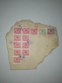 印花稅票(1949年面值1000元3枚,面值500元1枚,面值200元7枚,面值100元1枚。共計12枚)。粘貼在老帳本硬封皮上