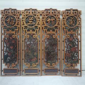 舊藏   清代漆器木制彩繪屏風掛飾掛屏擺件   古玩古董雜項收藏   尺寸95/80/2