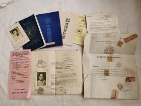 民国广东番禺同一个的证件及资料九种,中华民国护照、中华民国侨民登记证等