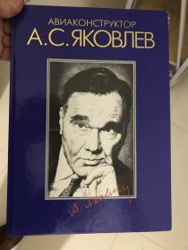 俄文原版书《飞机》