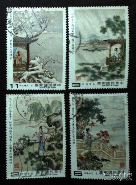 臺灣郵政用品、郵票、藝術古典詩詞、專192特192宋詞一套4全