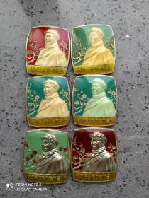 文革时期:有机玻璃毛主席大衣围脖梅花彩色像章6枚竖版(五枚夜明)