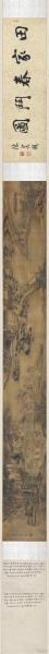 明 張翀 田家春斗圖卷。紙本大小38*505厘米。宣紙原色微噴印制。