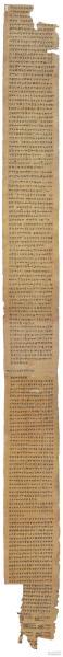 敦煌遺書 法藏 P3022佛說救拔焰口餓鬼陀羅尼經卷手稿上。28*285厘米。宣紙原色微噴印制。