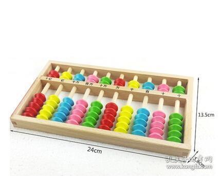 木制彩色算盤