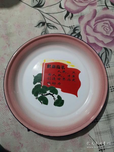 文革題材搪瓷盤