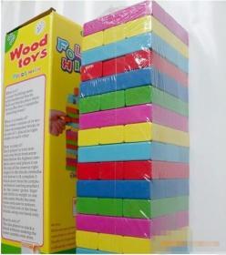 25彩色疊疊樂