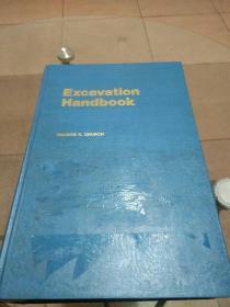 Excavation Handbook 挖掘手册
