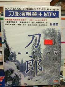 刀郎演唱会+MTV-8碟DVD音乐专辑光碟-未拆封