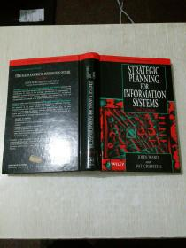 Strategic planning for information systems 〈信息系统的战略规划〉