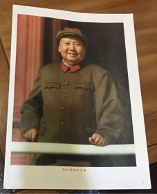 文革宣传画老版原版毛泽东像毛主席像军装笑眯眯画像,8开38x26八开