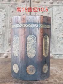 """民國時期,文房用品,竹制鑲嵌牛骨筆筒,""""壽比南山福如東?!弊匀话鼭{,品相完好,收藏擺設佳到極致。"""