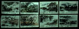 臺灣郵政用品、郵票、藝術繪畫名畫、蔣夫人畫作一、二輯合售