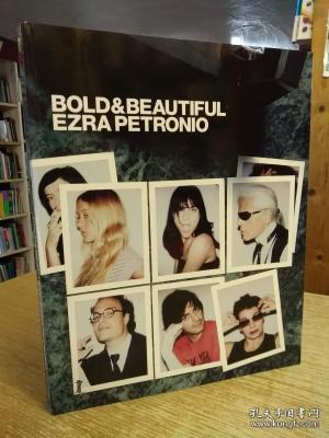 Ezra Petronio