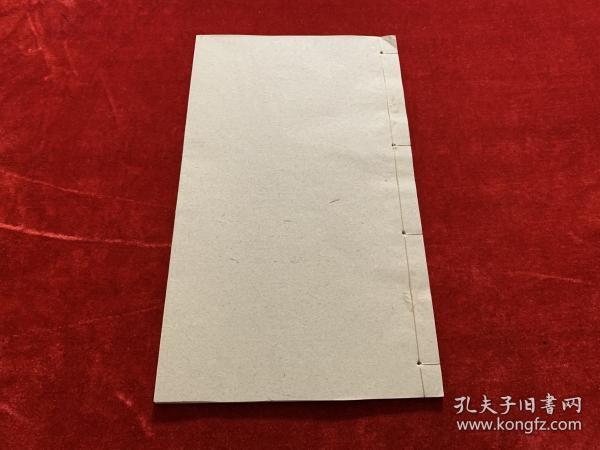 清光緒崇文書局官刻本白紙《孫子》《吳子》《司馬法》3種合訂一厚冊全,開本30*17.4厘米。古代地位最高之兵書