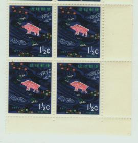 """【集邮收藏日本琉球1971SX""""生肖猪年--红型染工艺品野猪""""四方连】"""