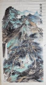 范扬,(中国画 山水画 人物画 工笔画) 1955年1月生于香港,祖籍江苏南通市。曾任南京师范大学美术学院院长、教授、博士生导师。现为中国国家画院国画院副院长,兼任南京书画院院长,中国艺术研究院中国画院研究员,文化部优秀专家,享受国务院特殊津贴。