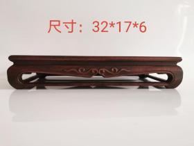 花梨木镶嵌玉石小茶桌 全品相,尺寸如图。