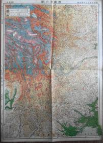 (日本侵華時期出版雙面地圖)1938年最新版《滿洲支那全土明細地圖》之西南支部分/南支部分/廣東附近/海南島圖