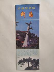 湖南—衡陽交通旅游圖 1990版