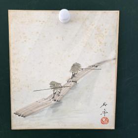 日本回流字画 898方型色纸