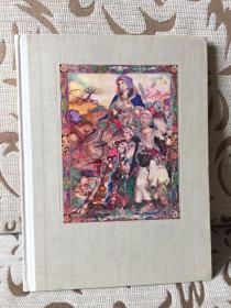 The Book of Ruth -- Arthur Szyk 精美插画  Heritage 1947年出品 超大开本