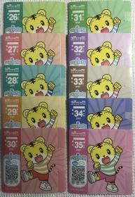 樂智小天地 寶寶版 第26~35個月DVD(10碟片)