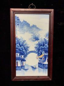 王步款紅木鑲瓷板畫青花江南水鄉掛屏