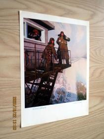 16開宣傳畫-油畫:我為祖國站崗-(兵團戰士)沈加蔚