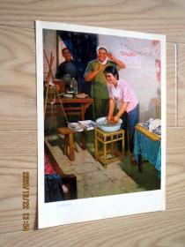 16開宣傳畫-油畫:成功的手術-劉永煥
