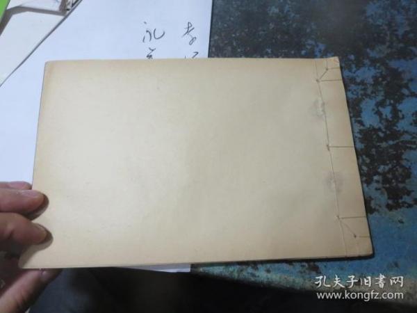 線裝書2923     清代空白抄寫本,51筒頁