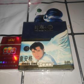 CD:非常大牌《童安格经典全集》24K 金碟 全新
