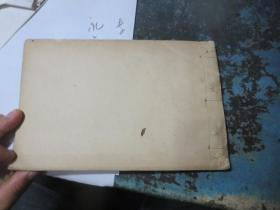 線裝書2924     清代空白抄寫本,51筒頁