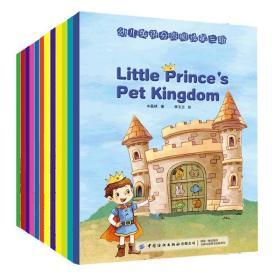 全新正版   幼儿英语分级阅读