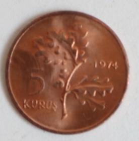外國硬幣  土耳其1974年5庫魯青銅幣17mm