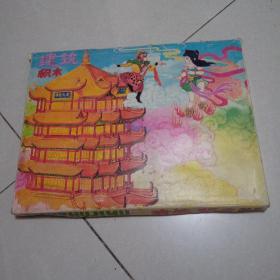 建筑積木 特號 老玩具 積木一大盒 尺寸34.5?26?2.3厘米