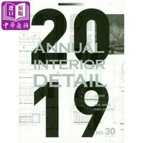 2019年室内设计年鉴 30 英文原版 Annual Interior Detail 30-
