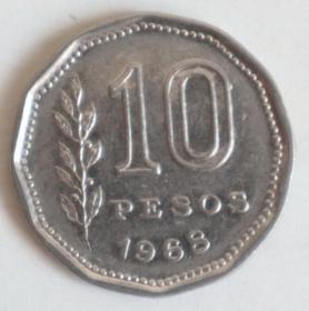 外國硬幣  阿根廷1968年10比索硬幣