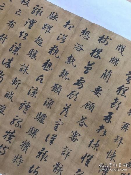 0776敦煌遺書 法藏 P3561南朝 周興嗣 真草千字文卷手稿。紙本大小28*105厘米。宣紙原色仿真。微噴復制
